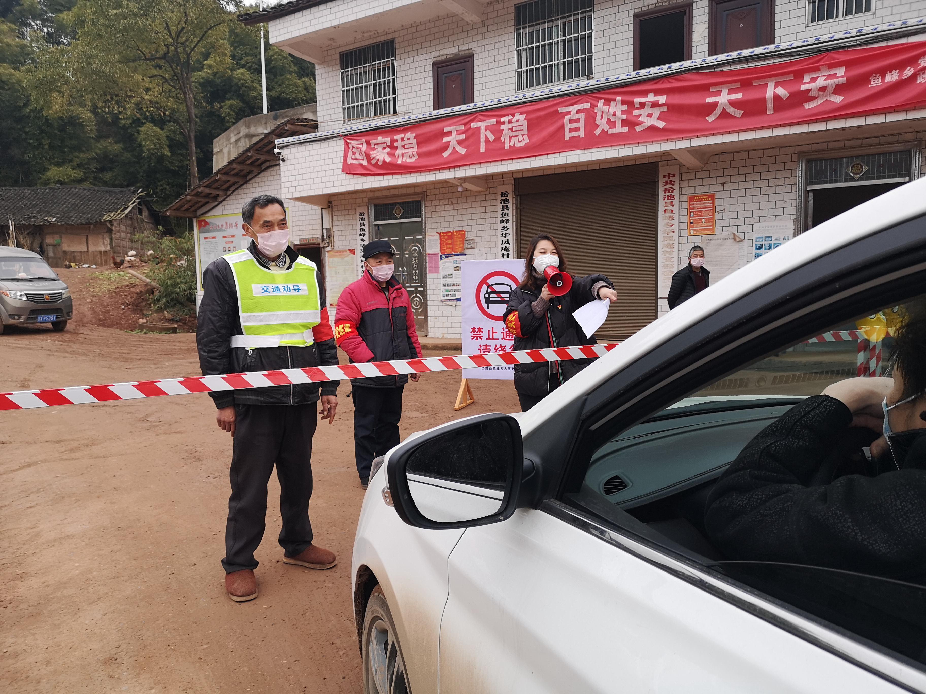 华凤庵村支部书记陆丽丽在卡点执勤劝返外地返乡车辆